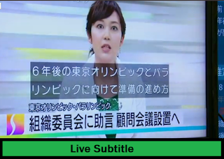 live subtitle