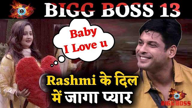 Bigg Boss 13 SPOILER ALERT! Brewing Friendship Between Rashami & Sidharth Shukla Or Is There More?