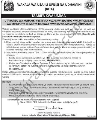 RITA UHAKIKI WA VYETI: Public Notice About Birth/Death Certificates Verification for HESLB Loan Application 2019/20