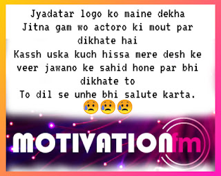 Army lover inspiretional qoutes