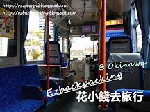 沖繩巴士120號乘搭心得:行李擺放+誤點解決方法