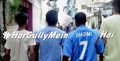 now-anthem-for-ms-dhoni