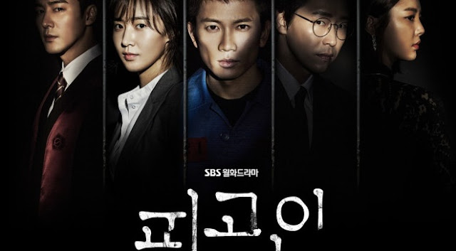 drama korea tentang karir dan kerja defendant