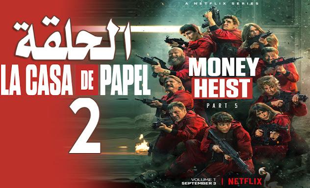 La Casa De Papel Money Heist Season 5 Episode 2