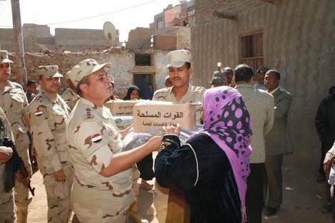 السيسى , الجيش المصرى , ازمة السكر , كرتونة المواد الغذائية