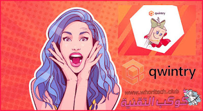 qwintry تجربة qwintry llc qwintry review qwintry brasil qwintry reclame aqui qwintry logistics qwintry new castle de 19720 qwintry apple شرح موقع qwintry شركة qwintry للشحن qwintry e confiavel qwintry e seguro شركة qwintry شرح qwintry شركة شحن qwintry qwintry shipping cupom desconto qwintry 2018 qwintry iphone 7 qwintry iphone 8