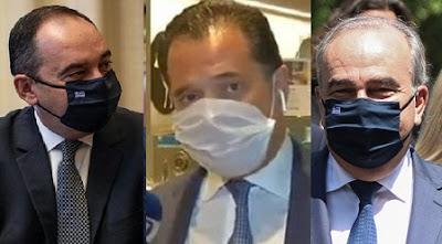 Τρεις υπουργοί σε καραντίνα για κορωνοϊό