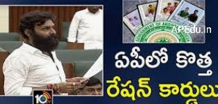 AP Sarkar given Clarity on new ration cards and pensions