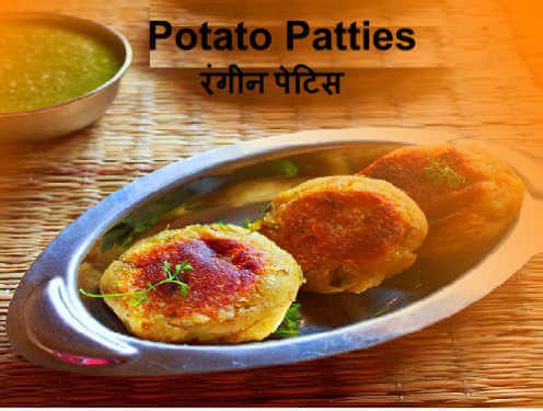 potato patties recipe in hindi