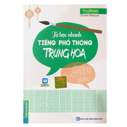 Tự Học Nhanh Tiếng Phổ Thông Trung Hoa ebook PDF-EPUB-AWZ3-PRC-MOBI