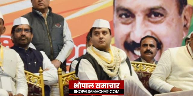 ज्योतिरादित्य सिंधिया ने प्रदेश अध्यक्ष पद की दावेदारी छोड़ी, बोल: मुझे कुर्सी का मोह नहीं | MP NEWS