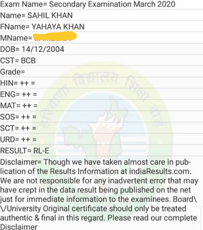 Haryana 10 class result 2020। HBSE result 2020। HBSE result 2020 in hindi । Result ।Sarkaari result । 10 class result । latest education news.