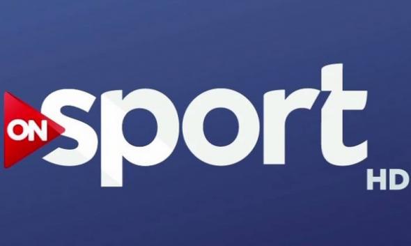 مشاهدة بث مباشر قناة اون سبورت   On Sport