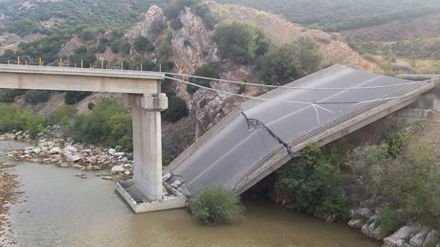Όταν κατέρρευσε μια γέφυρα…
