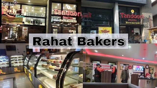 Rahat Bakers, Kids Club & Tandoori Nights Restaurant | Review of Rahat Bakers in i-10 islamabad