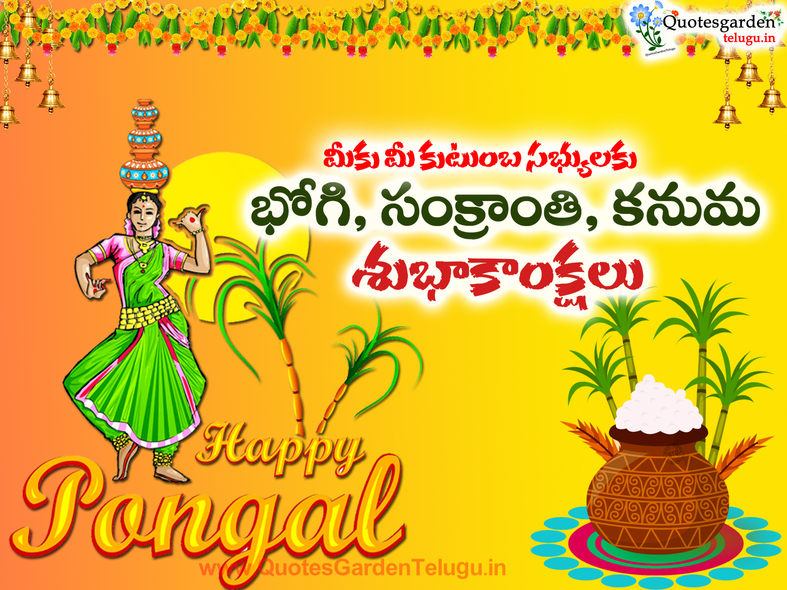 Latest Sankranthi Wishes images greetings free downloads
