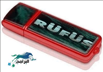 program rufus
