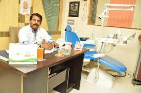 Meghana Multi Speciality Dental Hospital Tirupati