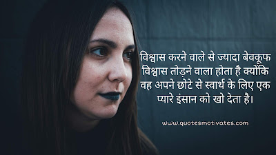 Sad shayari hindi || Sad shayari image || Breakup shayari hindi