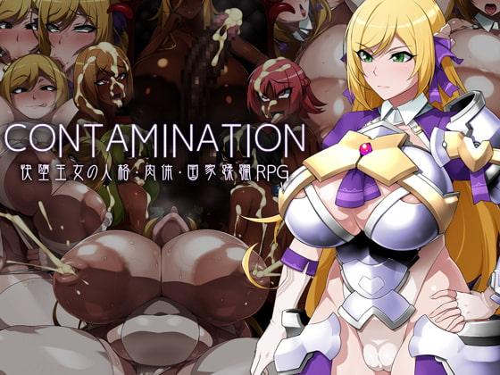 [H-GAME] CONTAMINATION RPG JP