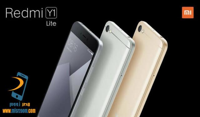 سعر ومواصفات هاتف  Xiaomi Redmi Y1 Lite بالصور