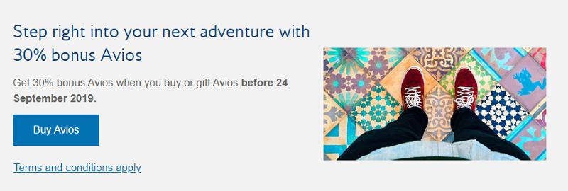 英國航空(British Airways Avios)買分促銷活動又來啦 ~最高可贈送30%(9/24前有效)