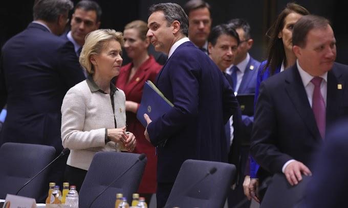 Ταμείο Ανάκαμψης: Ιστορική πρόταση της Κομισιόν με το πακέτο των 750 δισ. ευρώ -Τι κερδίζει η Ελλάδα