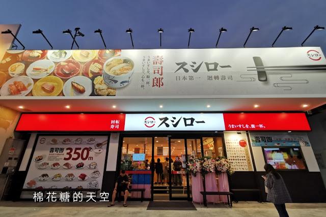 20191121221655 23 - 2019年11月台中新店資訊彙整,36間台中餐廳