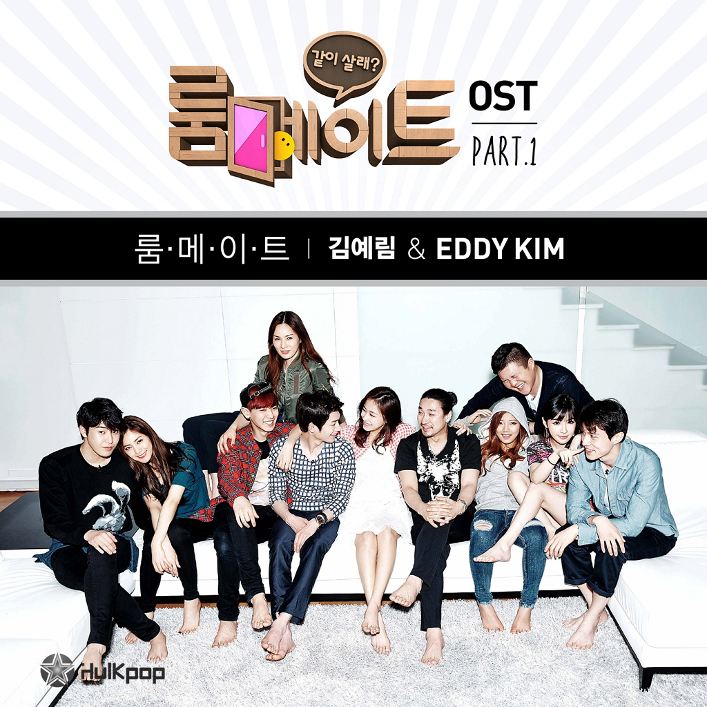 [Single] Lim Kim, Eddy Kim – Roommate (Roommate OST Part 1)