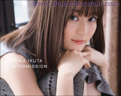 Ikuta Erika Intermission Photobook Cover.jpg