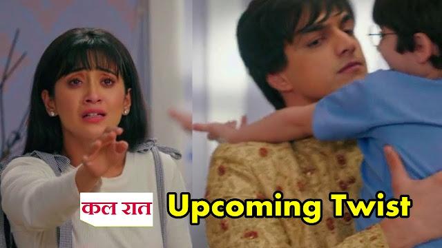 Upcoming Twist : Kartik challenges Naira warns to snatch away Kairav in Yeh Rishta Kya Kehlata Hai