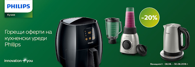 https://www.technomarket.bg/philips-kitchen-promo