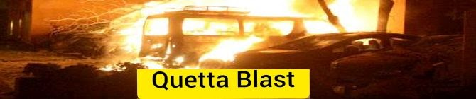 6 Security Officials Injured In Blast Targeting Convoy of Pakistan Army Vehicles On Quetta's Airport Road