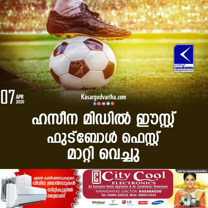Gulf, Kerala, News, Football, Haseena Middle east football fest postponed