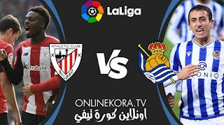 مشاهدة مباراة أتلتيك بيلباو وريال سوسييداد بث مباشر اليوم 31-12-2020 في الدوري الإسباني