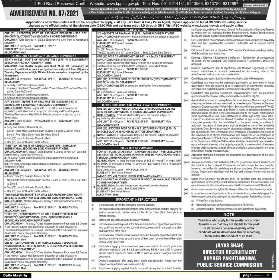 www.kppsc.gov.pk Jobs 2021 - Khyber Pakhtunkhwa Public Service Commission KPPSC Jobs Latest Vacancies - KPPSC Advertisement 07/2021