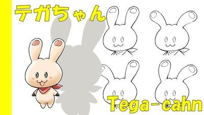 Honoka Nitta as Tega-chan