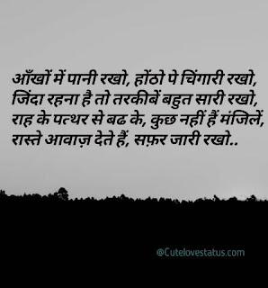 sad life status in hindi images