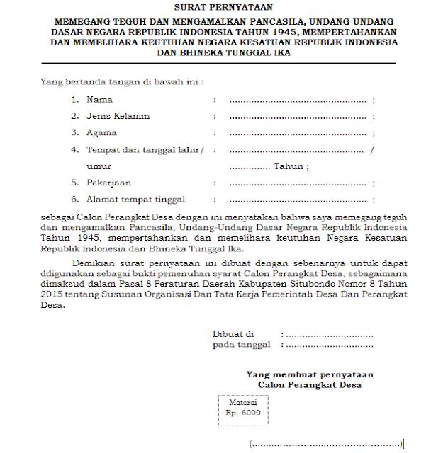 Surat Pernyataan Memegang Teguh dan Mengamalkan Pancasila