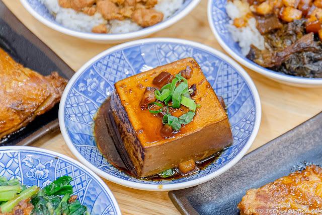 MG 9944 - 熱血採訪︱林記飯館,古早南部口味平價小吃,滷肉飯肥肉瘦肉任你挑!還有熟客必點蜜汁小魚乾花生
