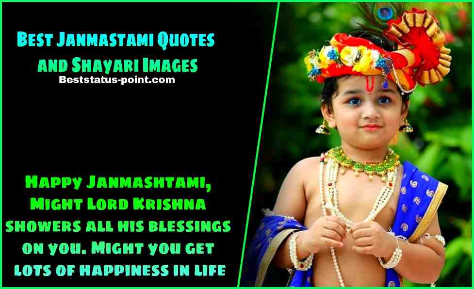 Janmashtami_Wishes,_Quotes_and_Images