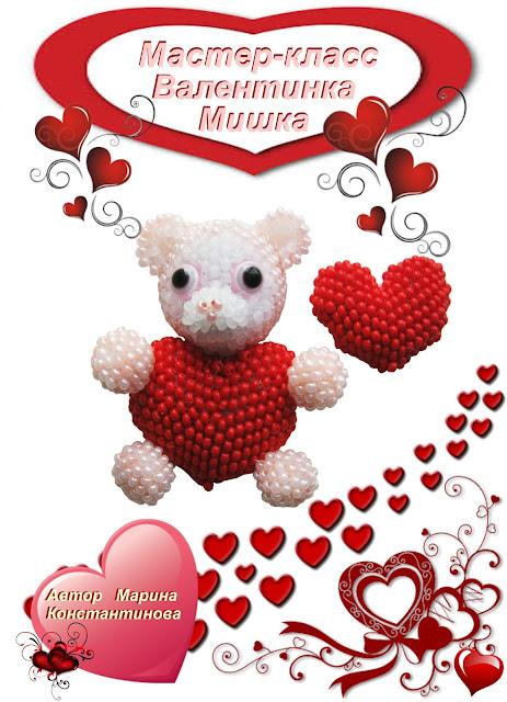 http://igrushkibiser.autoweboffice.ru/?r=lp&id=12..