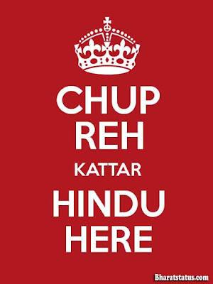 Kattar Hindu Status images in hindi for whatsapp