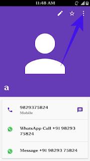 Mobile number blacklist me add kaise kare 2