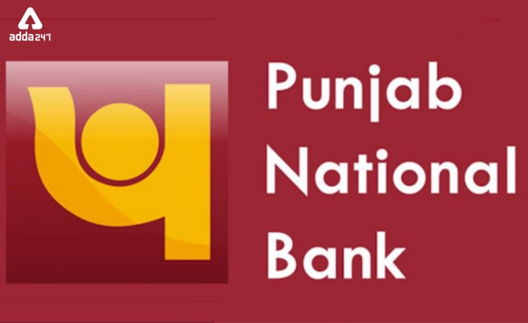 Punjab National Bank SO Joining Schedule | Check Here