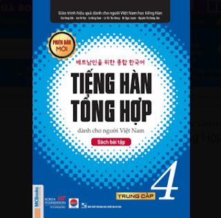 Sách Bài Tập Tiếng Hàn Tổng Hợp Trung Cấp 4 ebook PDF-EPUB-AWZ3-PRC-MOBI