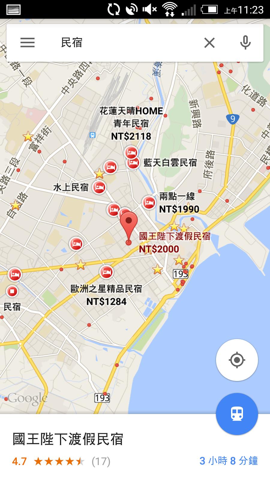用 Google 地圖手機版完成飯店訂房 8 步驟立刻出發!