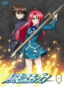 Kaze no Stigma Batch Subtitle Indonesia