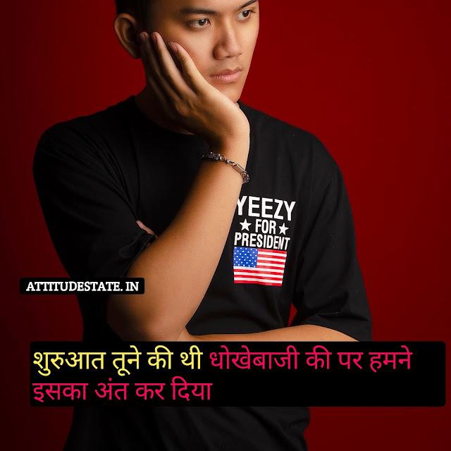 boy breakup attitude status hindi