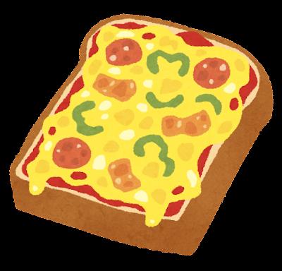 ピザトーストのイラスト